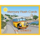 Memory Flash Cards iBook Format