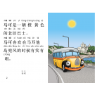 Illustrated Book (iBook / Kobo Edition) (Chinese) (Download)