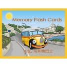 Memory Flash Cards iBook Format